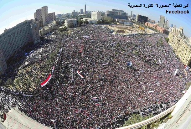 Egypt 25th January Revolution